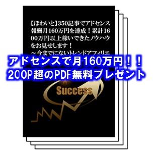 2016-03-07_184240